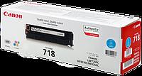 Заправка Canon 718 Cyan принтер LBP-7200, 7680, MF8330, MF8340, MF8350, MF8360, MF8380 (2661B002) Киев
