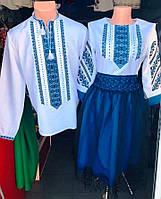 Парные вышиванки Комплекты в Украине. Сравнить цены 4cc2ae730aa55