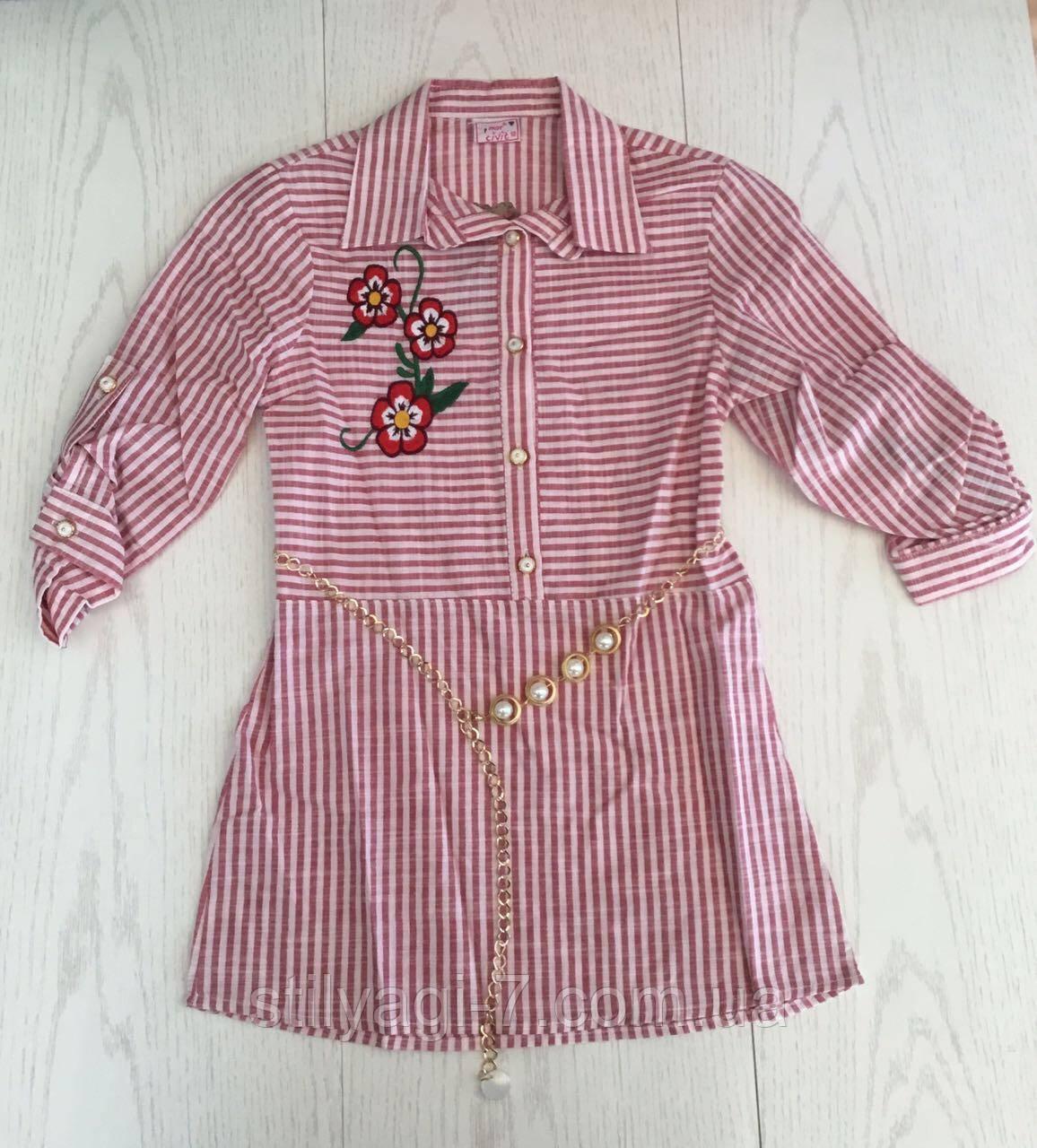 Рубашка удлиненная для девочки на 10-13 лет синего, красного, серого, голубого цвета в полоску оптом