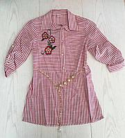 af9feb526cc Рубашка удлиненная для девочки на 10-13 лет синего