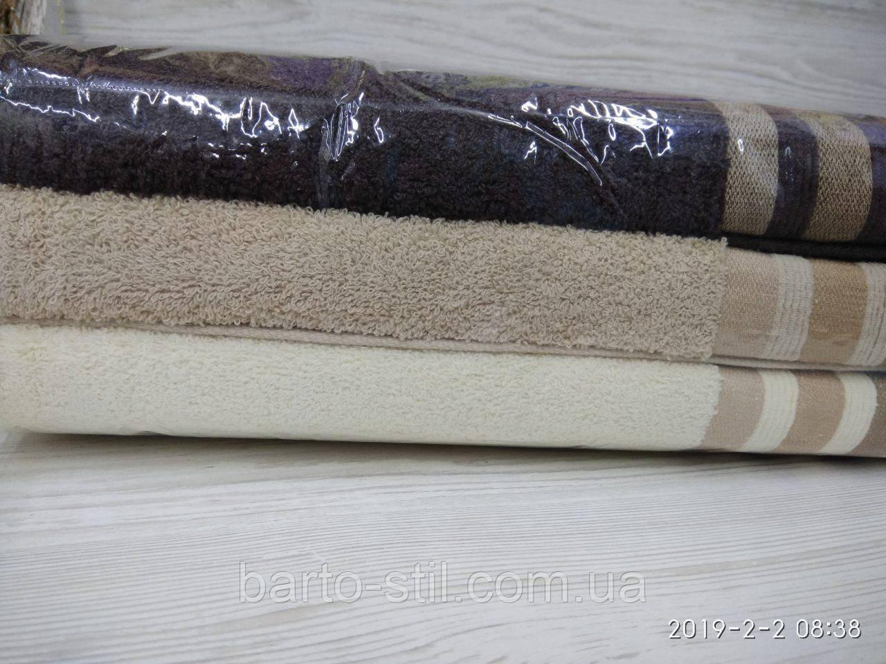 Комплект полотенец для бани Размер 70Х140
