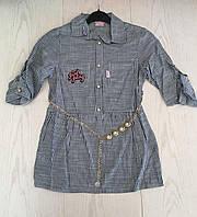 3bf000672be Удлиненная рубашка оптом в Украине. Сравнить цены
