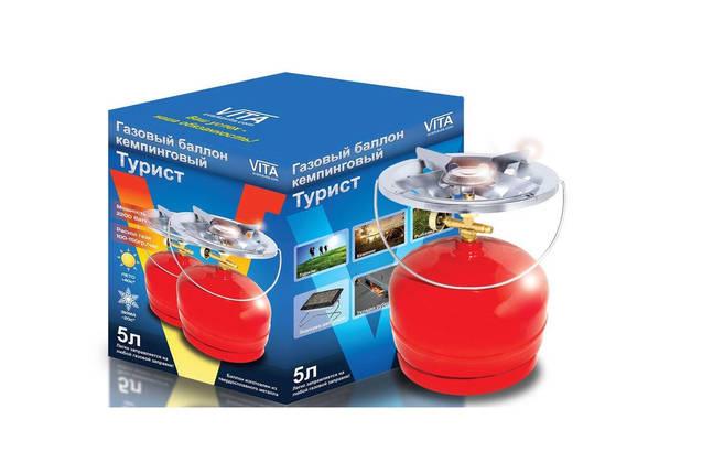 Плита Турист Vita - пропановый баллон 8 л, фото 2