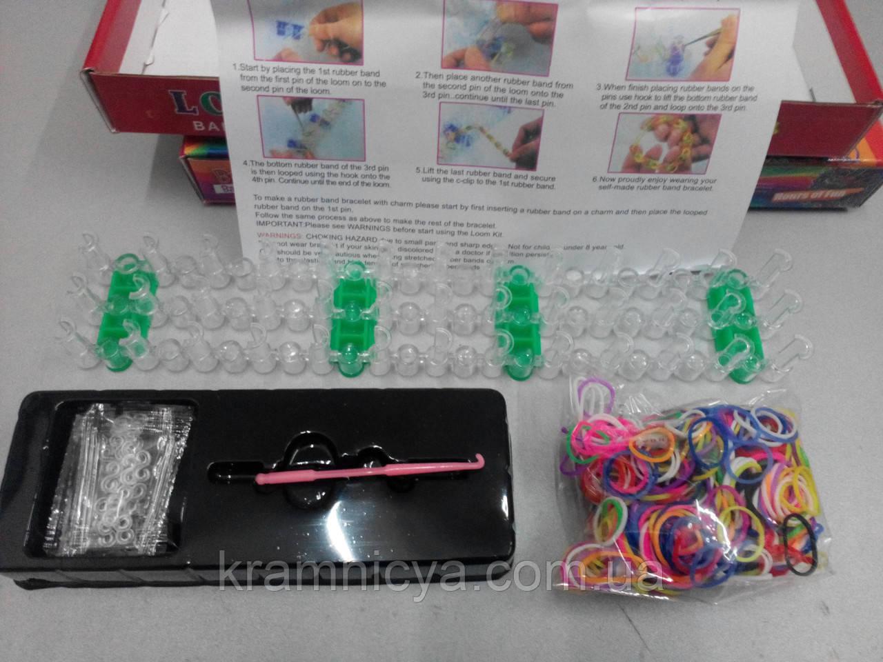 Набор со станком для плетения из резиночек Colorful Loom Bands (600 резиночек, аксессуары)