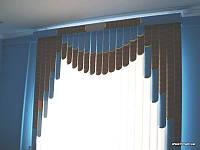 Жалюзи вертикальные цветные пятислойные для окон и интерьера производство под заказ