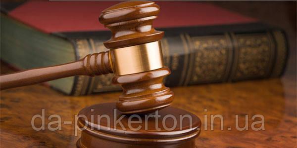 Адвокат по хозяйственному праву в Николаеве