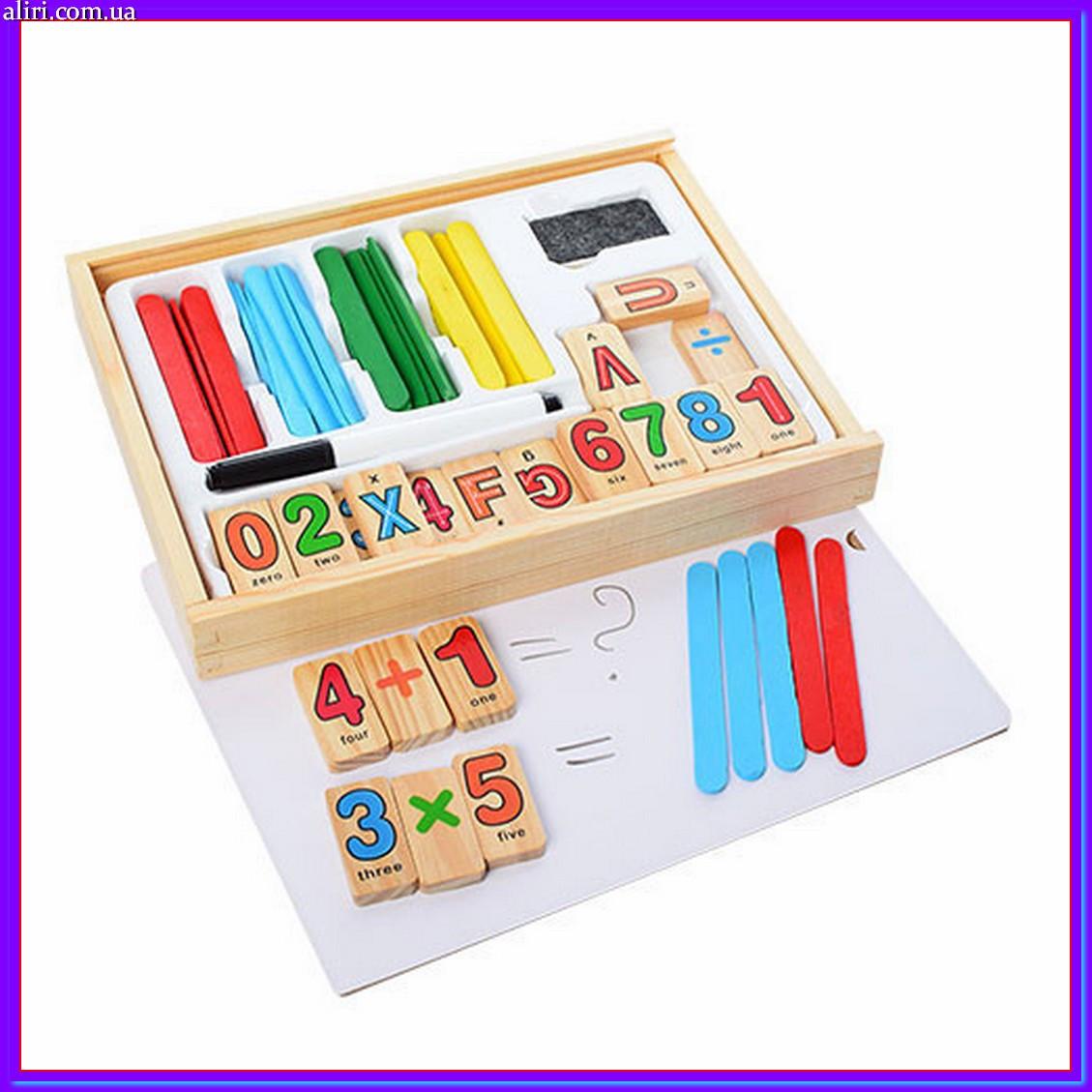 Деревянная игрушка Набор первоклассника (счетные палочки, цифры, досточка для рисования, пенал) MD1169