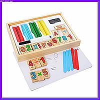 Деревянная игрушка Набор первоклассника (счетные палочки, цифры, досточка для рисования, пенал) MD1169, фото 1