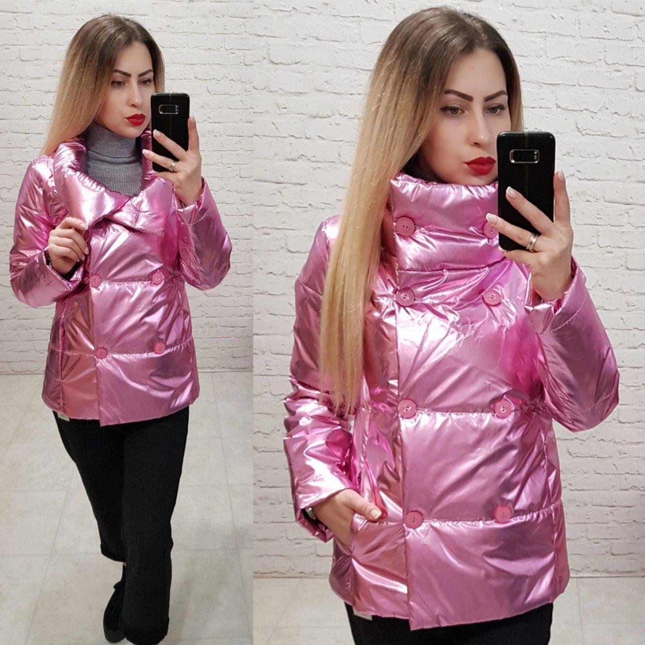 Куртка весна/осень, модель 1001, цвет - розовый металик
