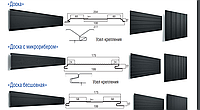 Металлический сайдинг Термастил , доска RAL 9006 металлик 0,45 мм China