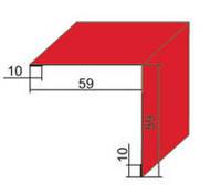 Планка наружного угла ПНУ-2