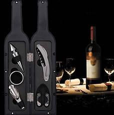 Набор для вина (в виде бутылки) Инструменты соммелье, Кейс с винными принадлежностями., фото 3