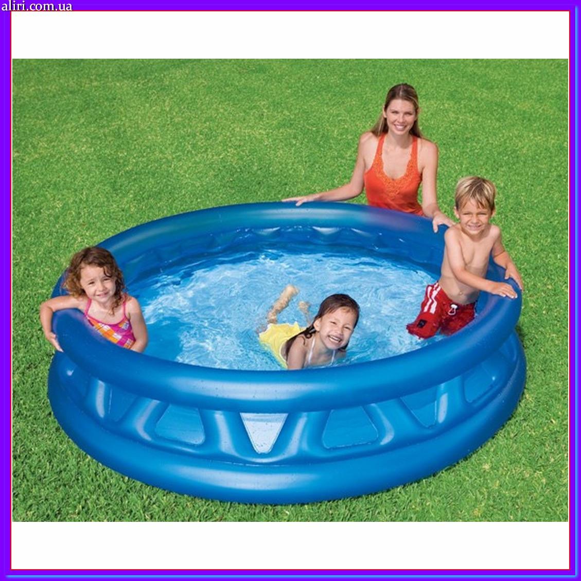 Детский бассейн Intex 58431 Конус