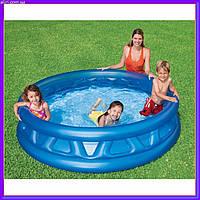 Детский бассейн Intex 58431 Конус, фото 1