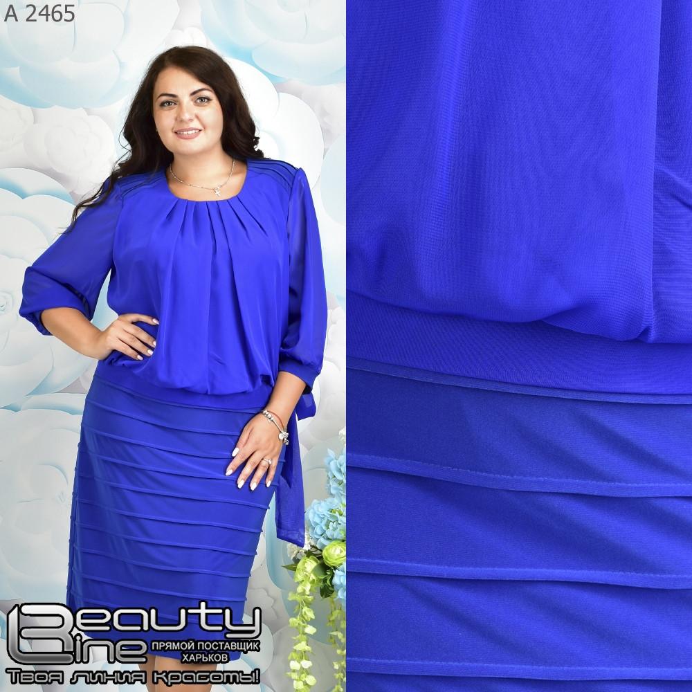 Платье женское большого размера 52.54.56