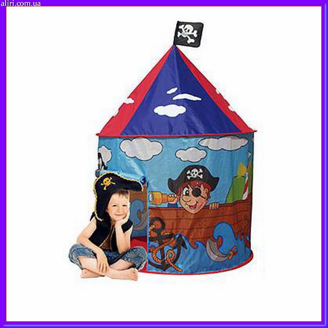 Детская игровая палатка домик Пираты Bambi M 3317B