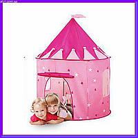 Детская игровая розовая палатка домик принцессы Bambi M 3317G