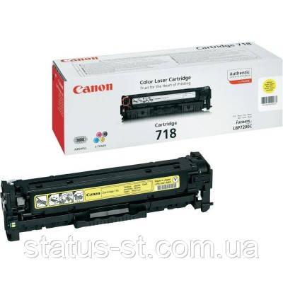 Заправка картриджа Canon 718 yellow для принтера LВP-7200CDN, LBP7210Сdn, LBP7660Сdn, LBР7680Cx, МF8330Cdn