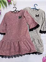 Платье для девочки на 8-11 лет серого, бордового цвета оптом