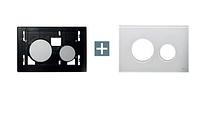 Комплект из белой панели Emco и клавиш хром матовый ТЕСЕloop modular