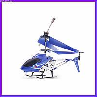 Вертолет на радиоуправлении 33008 Model King синий