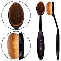 Кисть для макияжа Mac oval 8