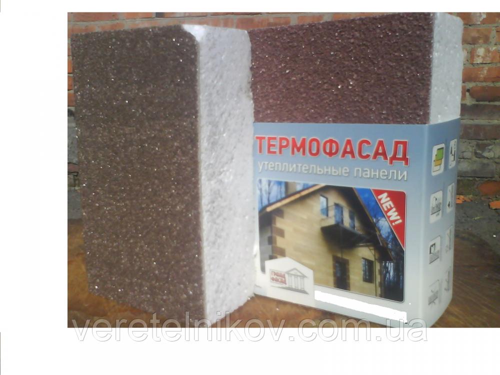 """Термопанели на основе пенополистрола с мраморной крошкой для утепления стен """"Термофасад"""" 50 мм. (960х480)."""