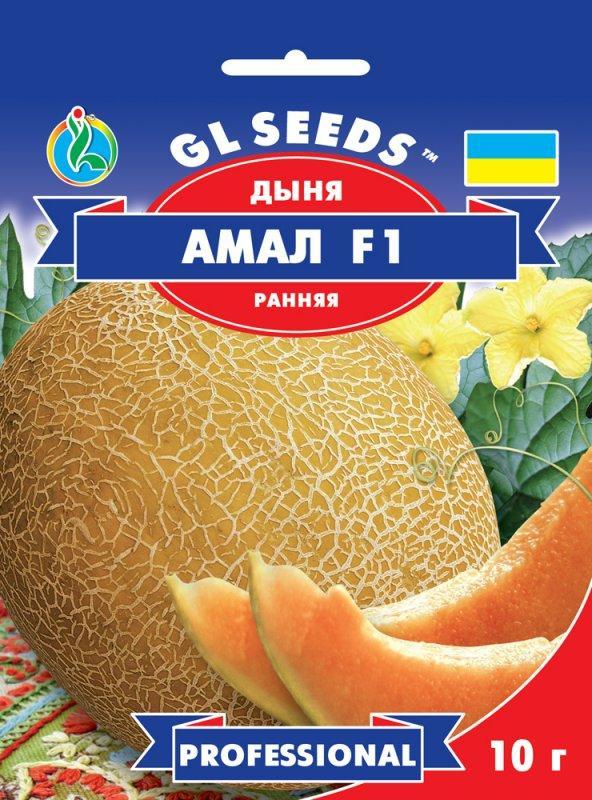 Семена Дыня Амал
