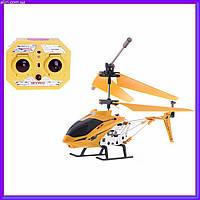 Вертолет на радиоуправлении 33008 Model King Желтый