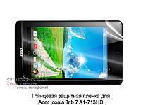 Глянцевая защитная пленка для Acer Iconia Tab 7 A1-713HD