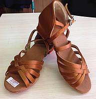 Бальные детские атласные туфли