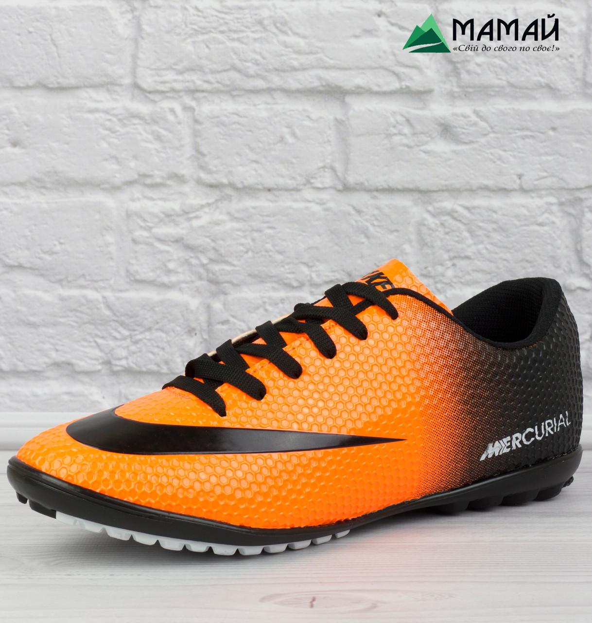 Футзалки Nike Mercurial бампи репліка 41р