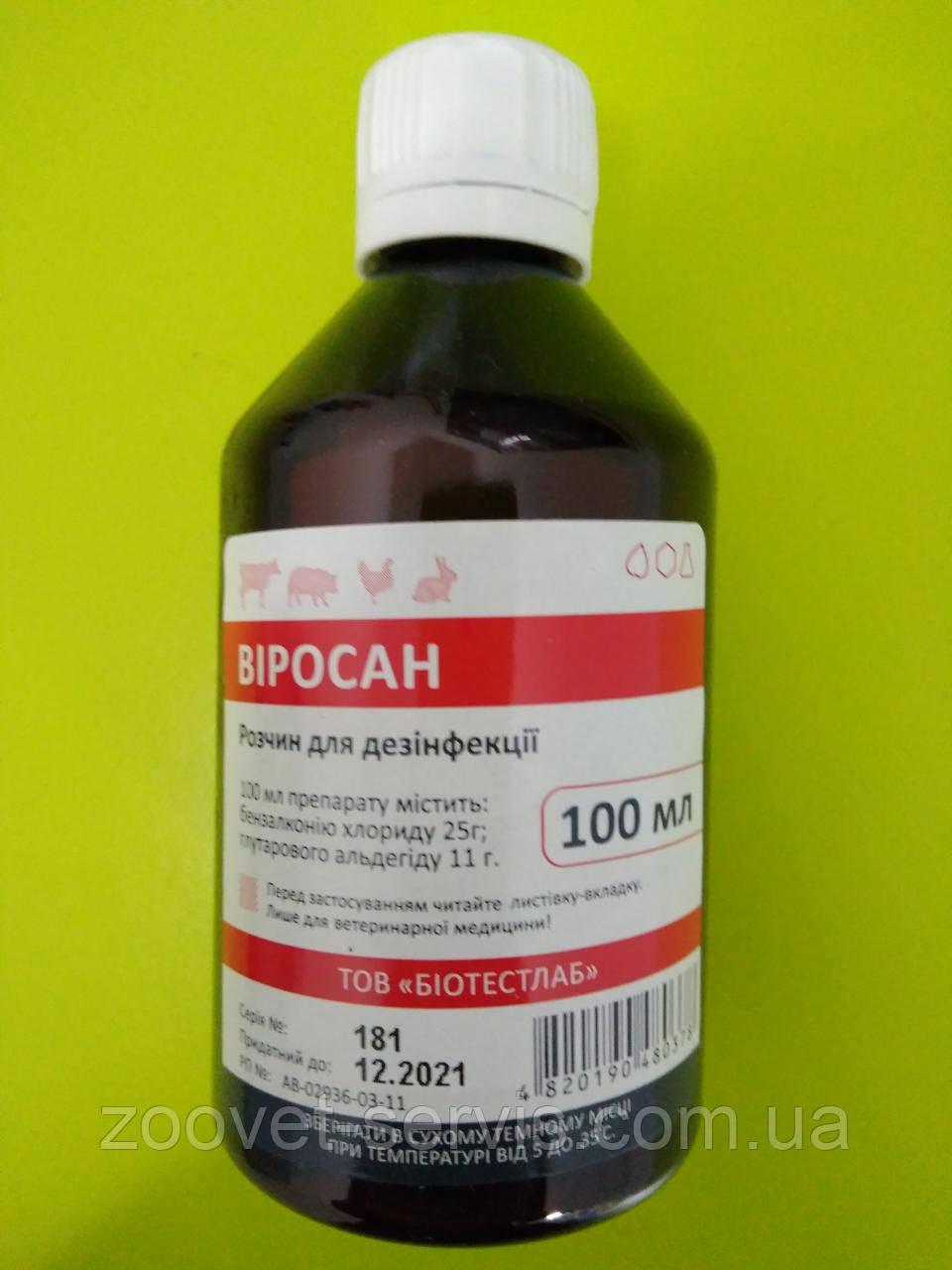 Комплексное моюще-дезинфицирующее средствоВиросан