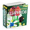 Детский набор для творчества Цветы и букеты из шариков