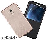 Чехол книжка окошком с силиконовым чехлом для China Mobile A3S / есть стекла /, фото 2