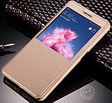Чехол книжка окошком с силиконовым чехлом для China Mobile A3S / есть стекла /, фото 3