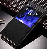 Чехол книжка окошком с силиконовым чехлом для China Mobile A3S / есть стекла /, фото 4