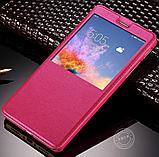 Чехол книжка окошком с силиконовым чехлом для China Mobile A3S / есть стекла /, фото 5