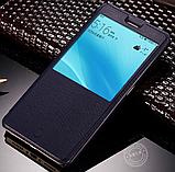 Чехол книжка окошком с силиконовым чехлом для China Mobile A3S / есть стекла /, фото 6