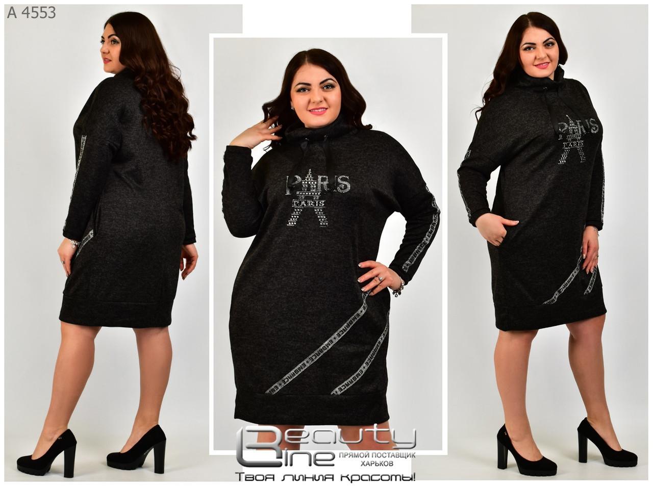 Женское платье в большом размере раз.56.58.60.62.64.66.68.70