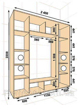 Шкаф-купе 2400*450*2200, 3 двери (Алекса)