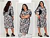 Женское платье в большом размере раз. 52.54.56.58.60.62.64.66 , фото 3