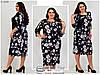 Женское платье в большом размере раз. 52.54.56.58.60.62.64.66 , фото 4