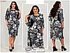 Женское платье в большом размере раз. 52.54.56.58.60.62.64.66 , фото 5