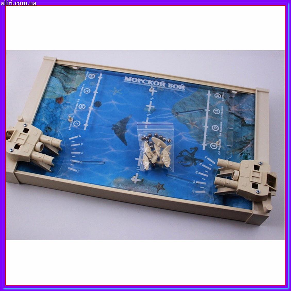 Армейский, открытка морской бой