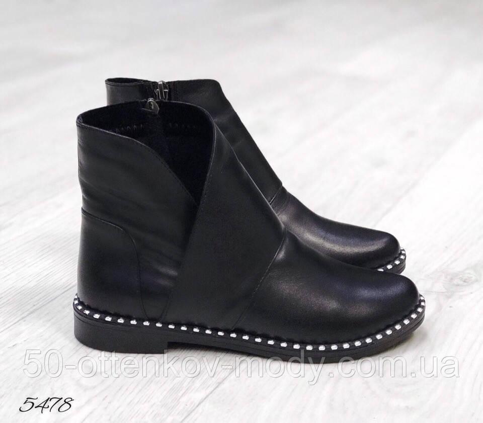 Женские демисезонные ботинки с натуральной кожи черные