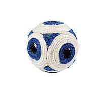 Когтеточка-шар с отверстиями 11,5 см х24 Харьков, Киев, Херсон, Николаев