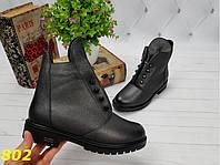 Ботинки на низком ходу болты зима, фото 1