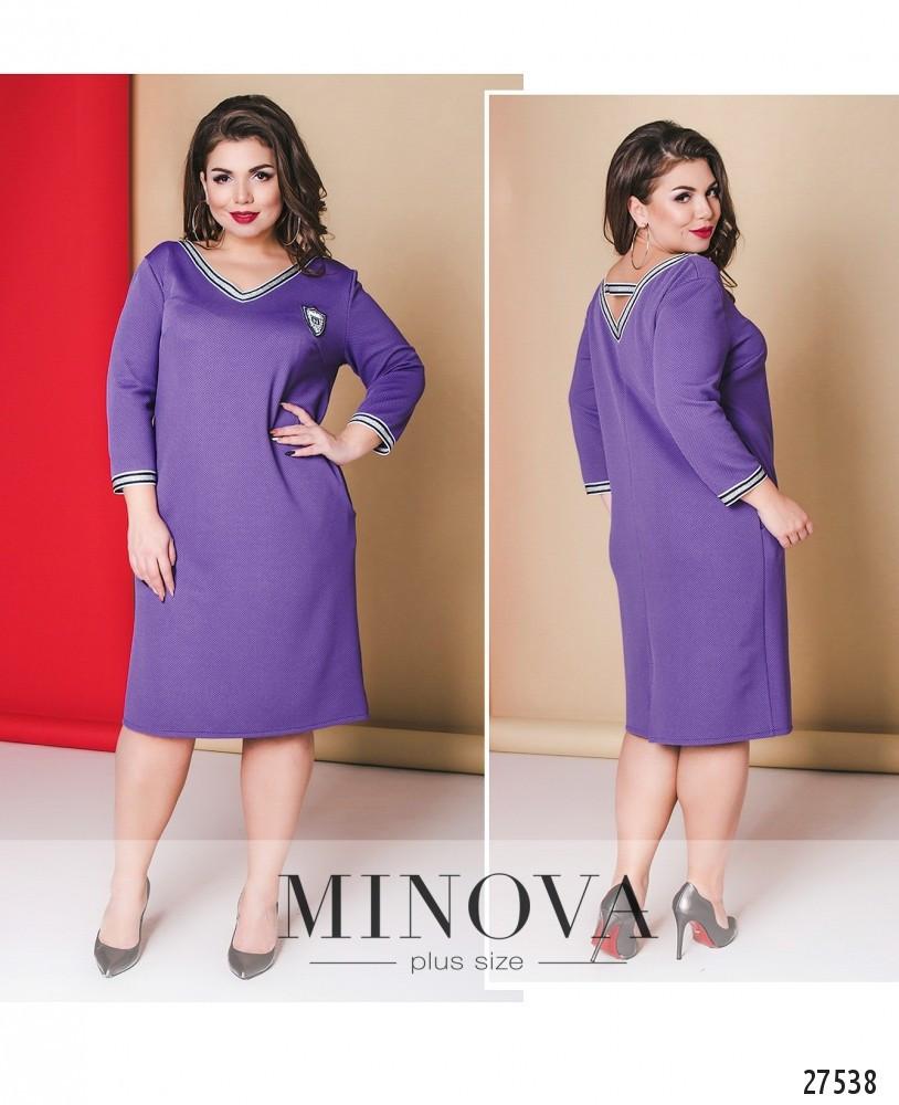 Стильное платье     (размеры 48-62)  0148-76