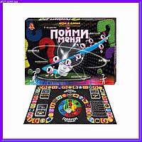 Настольная игра Пойми меня для детей и взрослых